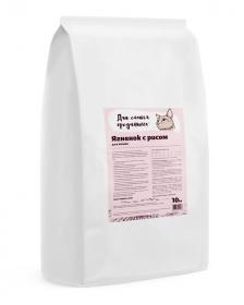"""""""Для самых преданных"""" корм для взрослых кошек с  ягненком  и рисом"""