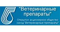 Ветеринарные препараты Завод АО